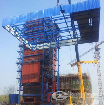 150ton boiler for power station