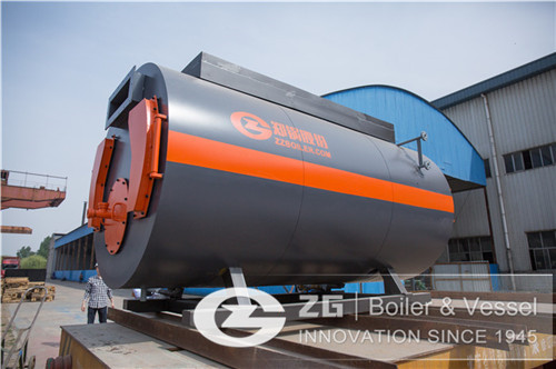 Oil and gas boilers for school h image