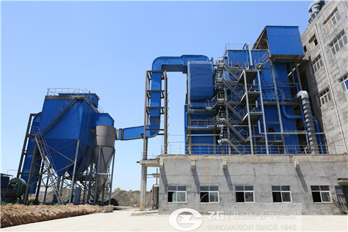 Biomass fired corner tube boiler image