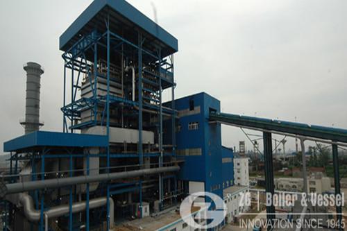BFG fired boiler manufacturer
