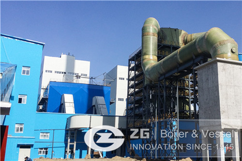 biomass power generation boiler